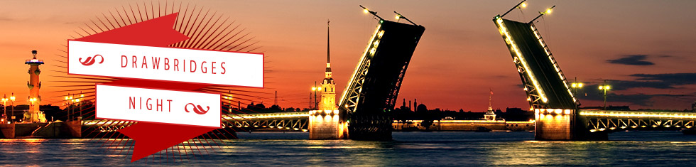 Night of drawbridges